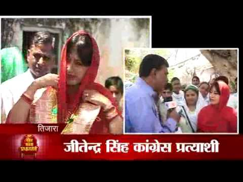 Princess campaigns for husband Jitendra Singh who is contesting from Alwar