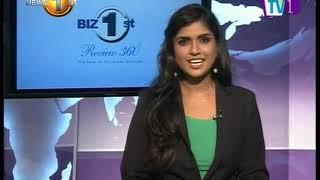 Biz1st in Focus TV1 17th November 2017