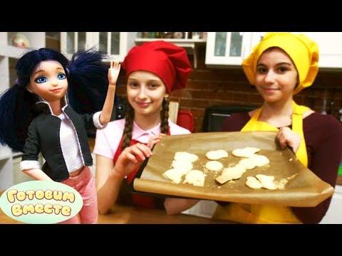 """Видео для девочек """"Я готовлю лучше"""". Лучшие подружки и Безе"""