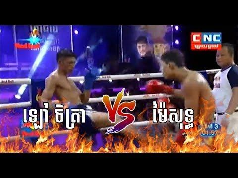 ឡៅ ចិត្រា Vs ម៉ៃសុទ្ធ - Lao Chetra Vs Maisut, Khmer Boxing 30 March 2019