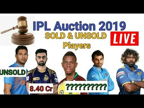 कौन कितने में बिका || Ipl auction 2019 live || KKR SRH DC RCB RR CSK player list