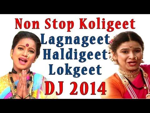 NonStop Koligeet 2014 DJ REMIX...(Lagnageet Haldigeet Lokgeet...