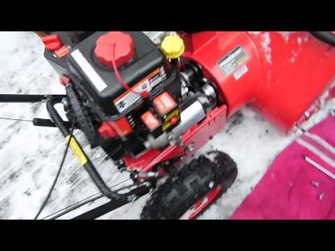 Powersmart 208cc 22 inch snow blower stopped working