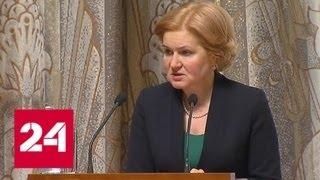 Голодец: россияне должны знать, что ЭКО можно сделать бесплатно - Россия 24