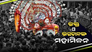 Devotees eagerly wait to pull Nandighosa Ratha of lord Jagganath