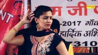 Sapna Chaudhary   Aankho Ka Kajal   Veer Dahiya   New Haryanvi Stage Dance   Trimurti