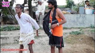 कुंभ के मेला नहाये खातिर भईल झागड़ा बुड़ऊ नहईले गढही में | Bhojpuri Comedy Video, khesari 2, Neha ji