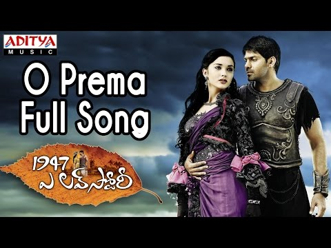 O Prema Full Song  1947 A Love Story Movie  Aarya, Amy Jackson