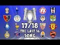 Download 🏆THE LAST 16🏆 Champions League Song - 17/18 Intro Parody Theme! in Mp3, Mp4 and 3GP