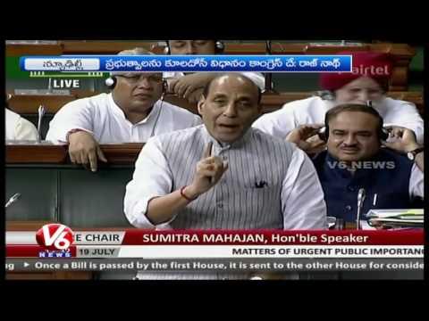 War Of Words Between Rajnath Singh And Mallikarjun Kharge Over Uttarakhand And Arunachal Crisis
