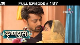 Krishnadasi - 11th October 2016 - कृष्णदासी - Full Episode (HD)