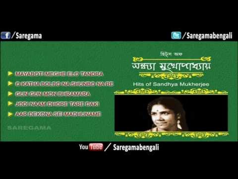 Hits Of Sandhya Mukherjee |juke Box | Full Song - Sandhya Mukherjee Bengali Songs video