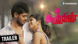 Koothan Movie Trailer