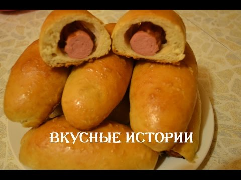 Сосиськи в тесте рецепт