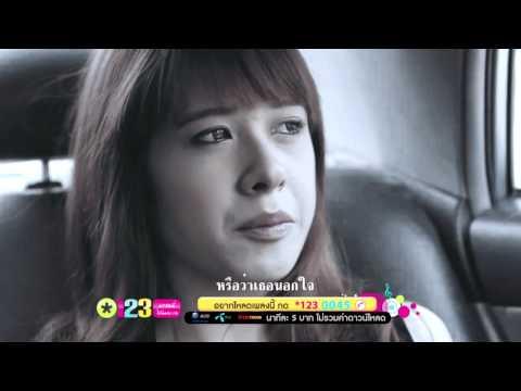 ข่าวลือหรือเรื่องจริง - มาช่า [Official MV HD]