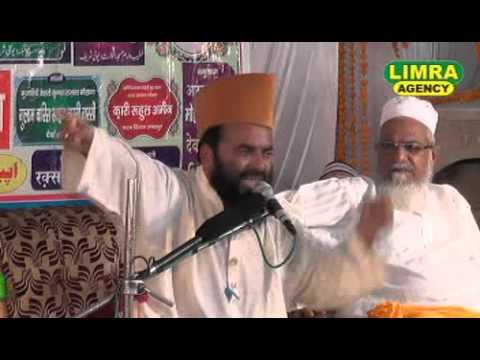 Hazrat Gulam Rabbani Allahabadi Dewa Sharif Jashne Rehmate Alam wa Warisepak conference Part 2