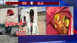Kshudra Pooja Hulchul in Pattikonda | MAHAA NEWS
