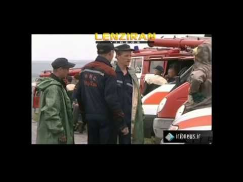 New story of crashed plane in Ukraine : Vladmir Putin plane was the target !