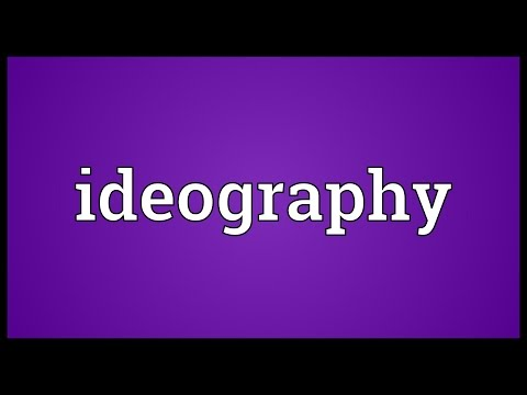 Header of ideography