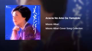 Acacia No Ame Ga Yamutoki