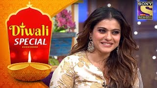 Diwali Special With Kapil Sharma Get Festive With Kajol And Ajay Devgan