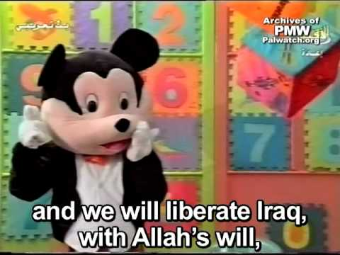 Hamas Mickey Mouse Farfour teaches Palestinian children Islamic world domination