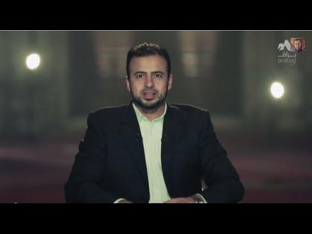على طريق الله (روح العبادة) - الحلقة 24 - آداب وأحكام الزواج (ج2) - مصطفى حسني - HD