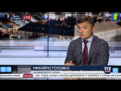 Економічний спад України продовжується, ‒ Михайло Головко про реформи від влади
