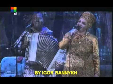 Кадышева скачать песню черное море