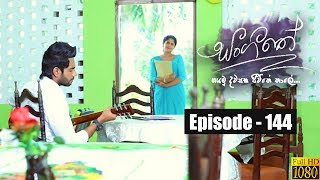 Sangeethe | Episode 144 29th August 2019