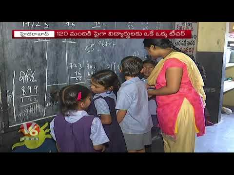 Special Story On Film Nagar BJR Govt School With Just One Teacher | V6 News