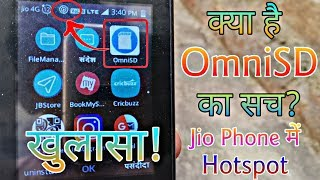 OmniSD का सच क्या है? How to enable Hotspot in Jio Phone | Truth of OmniSD Fake/Real (Part 1)