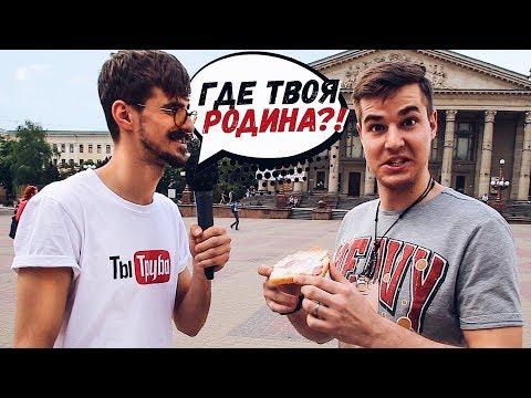 ТЕРНОПОЛЬ vs МАРИУПОЛЬ (социальный эксперимет)