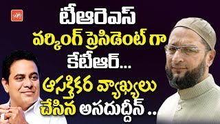 Asaduddin Owaisi Tweets on KTR | TRS Working President | CM KCR