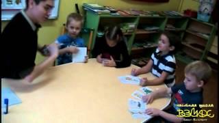 Частный  английский детский сад Взмах.Обучение детей английскому языку, тема Животные