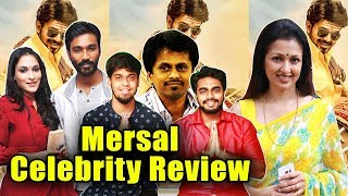 Mersal Celebrity Review & Wishes | Mersal Will Be A Blockbuster | Dhanush | AR Murugadoss | Gautami