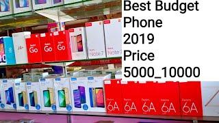 (2019)Best Budget Phone's Price Under 10000  ।। 5000_10000 BEST Budget Phone's