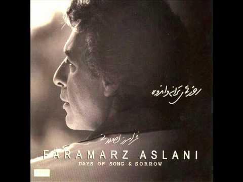 Faramarz Aslani - Dastam Begir