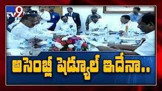 TS Assembly to continue till 22nd September - TV9
