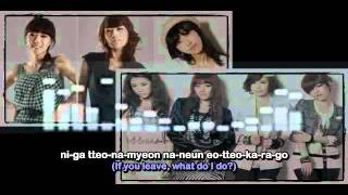 Watch Brown Eyed Girls Attachment video