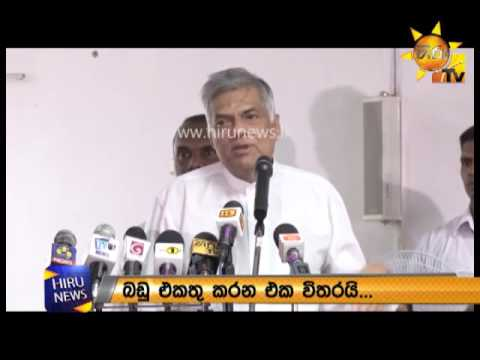 pm ranil wickremesin|eng