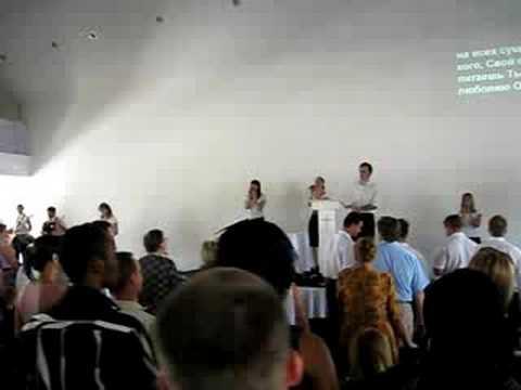 Армия христа скачать песню
