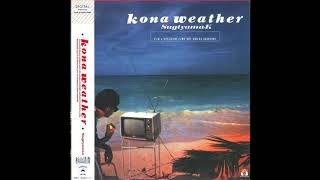 Sugiyama Kiyotaka Kona Weather 1987 Full Album