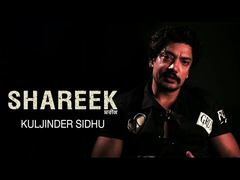 Kuljinder Singh Sidhu Invites You To Check Out The Official Trailer Of 'Shareek'