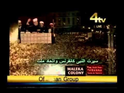 Dr.tahir-ul-qadri At Hyderabad Full Public Lecture At Darrus-salam 02-03-2012 video