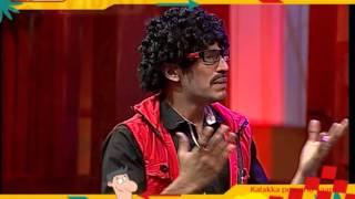 Kalakkapovadhu Yaaru Season 5 - 7th February 2016 | Promo 3
