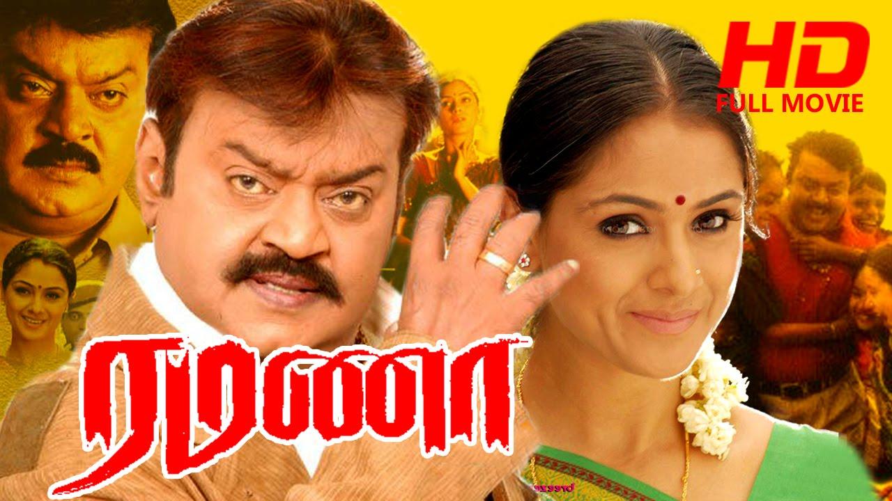 Tamil Action Movie   Ramanaa [ HD ]   Full Movie   Ft. Vijayakanth, Simran