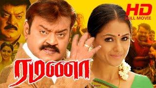 Tamil Action Movie | Ramanaa [ HD ] | Full Movie | Ft. Vijayakanth, Simran
