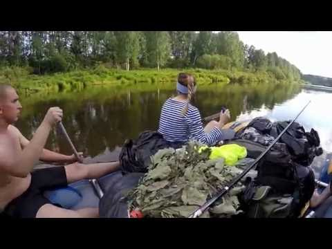 туры на двоих рыбалка