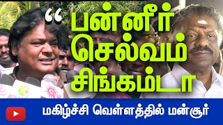 """Panneer Selvam is A Lion, Sasikala is Cat"" - Mansoor Ali Khan"
